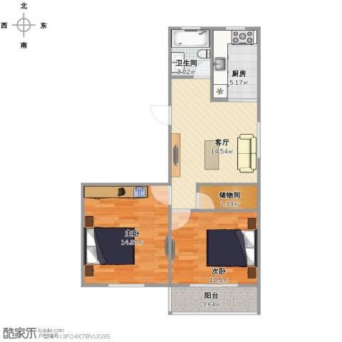 上南十二村2室1厅1卫1厨73.00㎡户型图