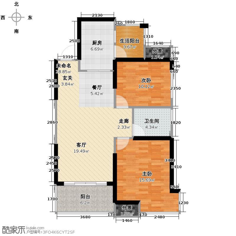 恒大绿洲98.00㎡户型2室2厅1卫