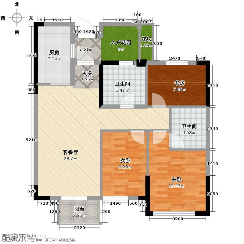 绿城玉兰花园99.00㎡C4户型3室1厅2卫1厨