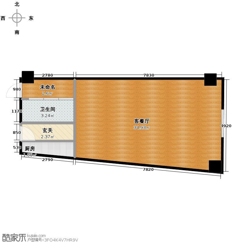 海运国际63.00㎡A1户型1厅1卫1厨