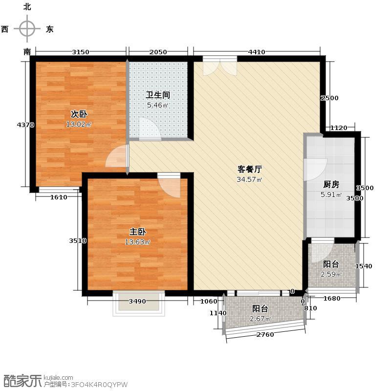 世纪东方城101.48㎡4号楼C1反(2居)户型2室1厅1卫1厨