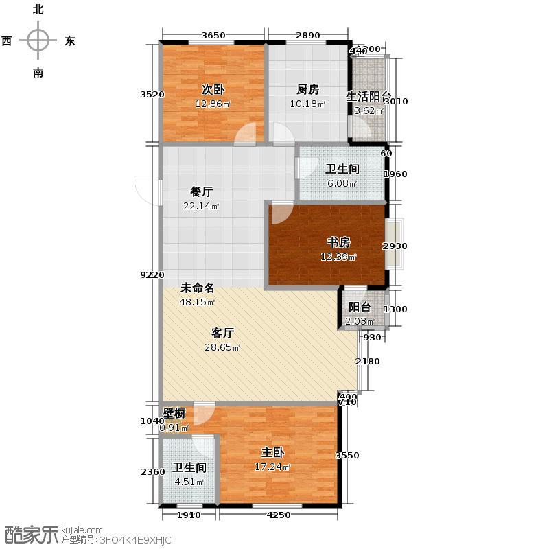汇锦城137.00㎡西山庭院15号楼C户型3室2卫1厨