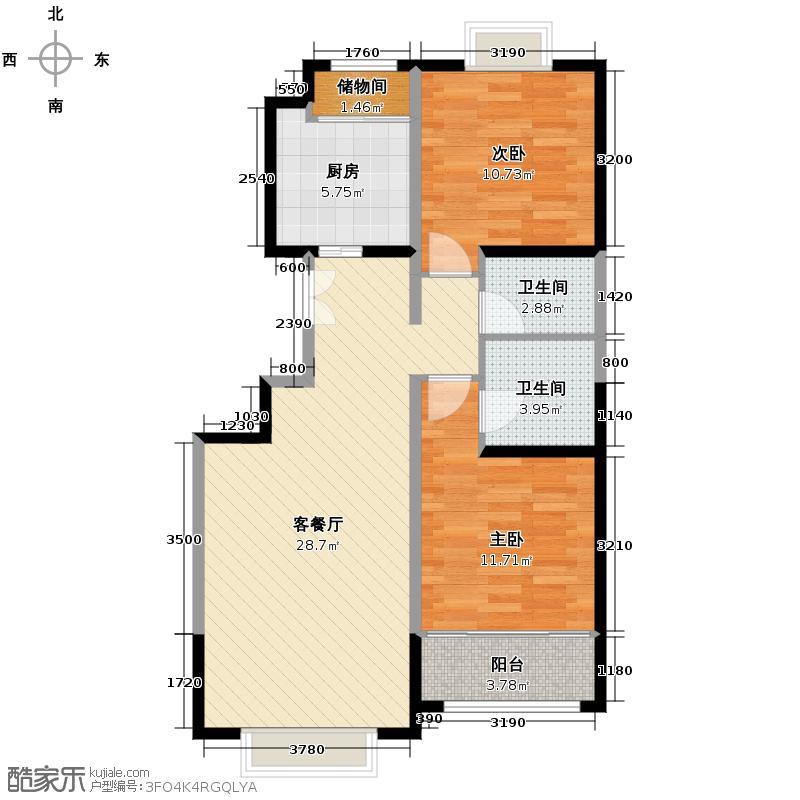 中广宜景湾·尚城110.24㎡05户型2室1厅2卫1厨