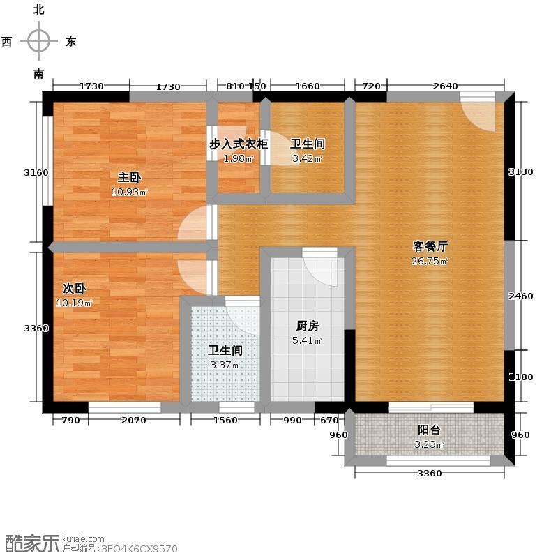 金色梧桐91.88㎡C1户型2室2厅2卫