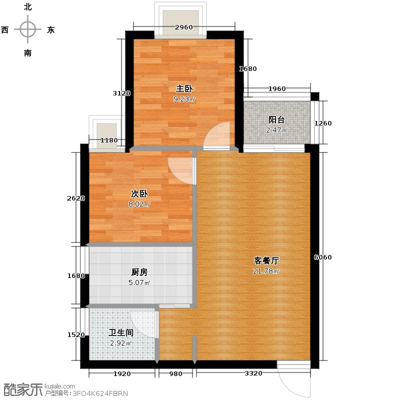 花果园68.13㎡五里冲B8户型2室1厅1卫1厨
