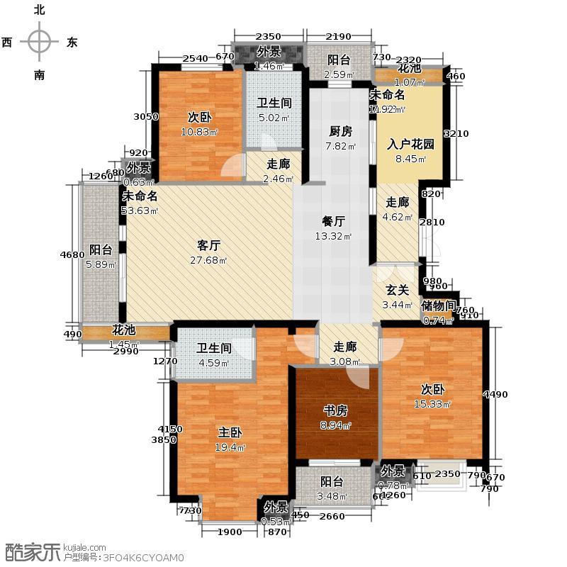 首开水晶城163.00㎡户型4室2厅2卫