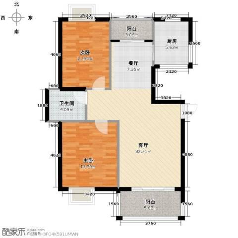 博雅湘水湾2室1厅1卫1厨95.00㎡户型图