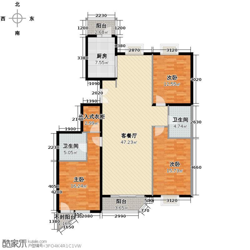 世纪东方城131.83㎡2区3#2单元A1户型3室1厅2卫1厨