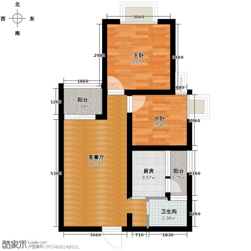 花果园64.37㎡B区C户型2室1厅1卫1厨