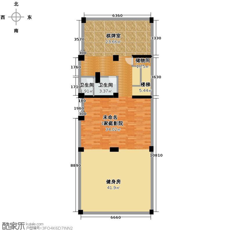 海亮九玺【九台别墅】424.50㎡A3户型5室2厅5卫