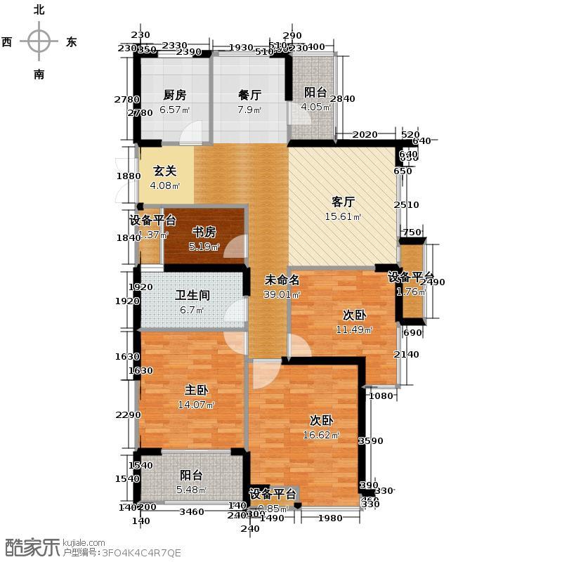 宝业东城广场125.20㎡2#C户型4室1卫1厨