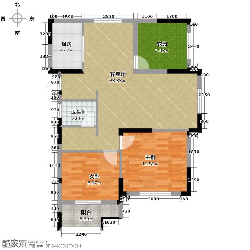 皇马花园118.13㎡G18户型2室1厅1卫1厨