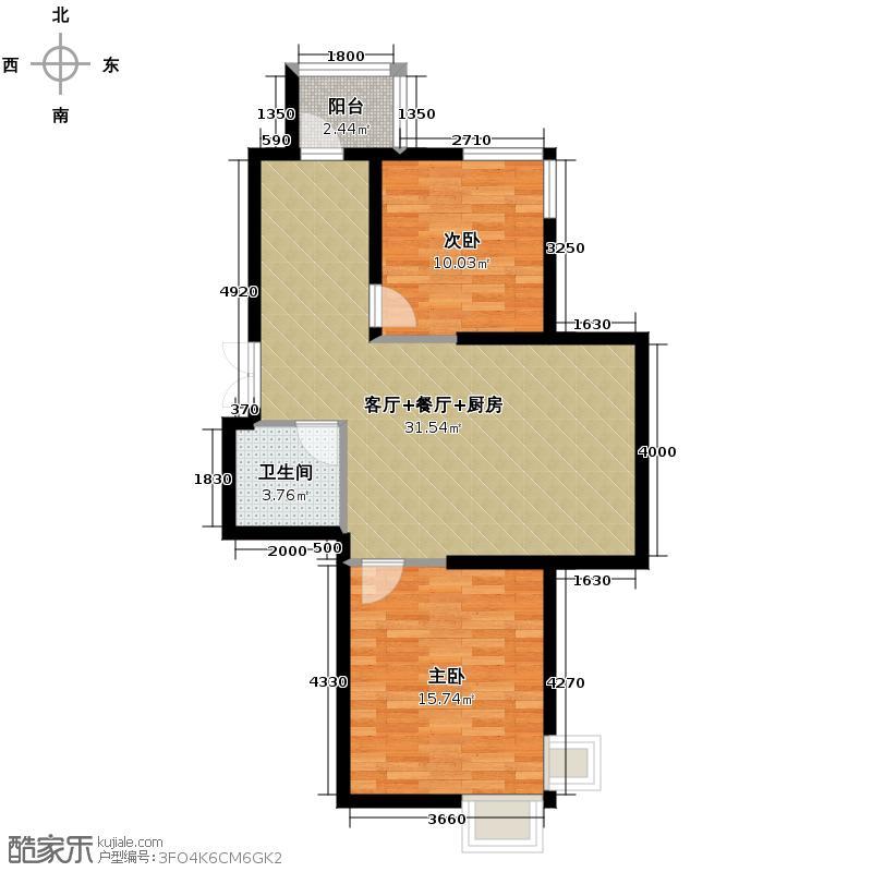 好民居滨江新城58.71㎡二期A12座户型2室2厅1卫