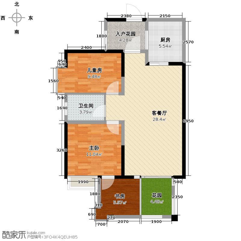 欧洲印象88.02㎡一期一批次5号楼D户型3室1厅1卫1厨