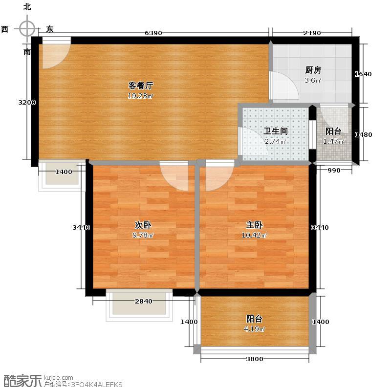 琼海海桂坊70.14㎡E#楼E2户型2室1厅1卫1厨