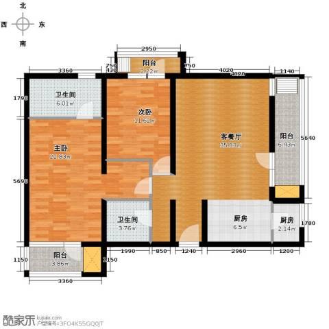 领秀新硅谷2室1厅2卫1厨136.00㎡户型图