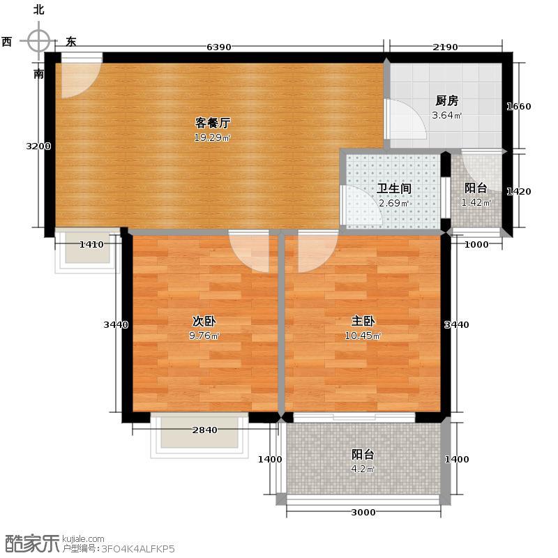 琼海海桂坊70.14㎡D#楼D6户型2室1厅1卫1厨