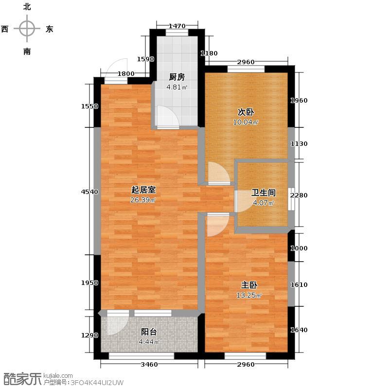 中海国际社区87.00㎡四期B户型2室1卫1厨