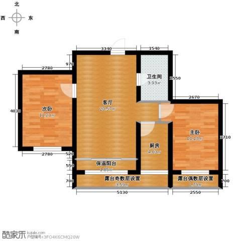富达蓝山2室1厅1卫0厨57.10㎡户型图