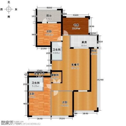 绿城玉兰花园4室1厅2卫1厨198.00㎡户型图