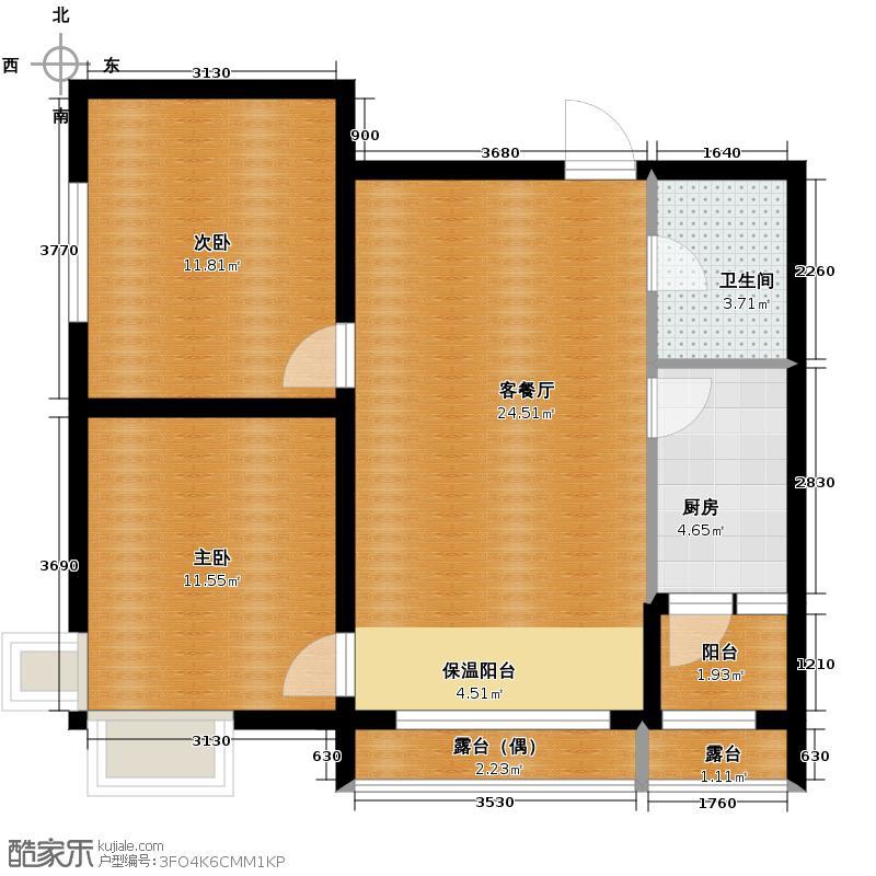 富达蓝山52.79㎡10#楼户型2室1厅1卫