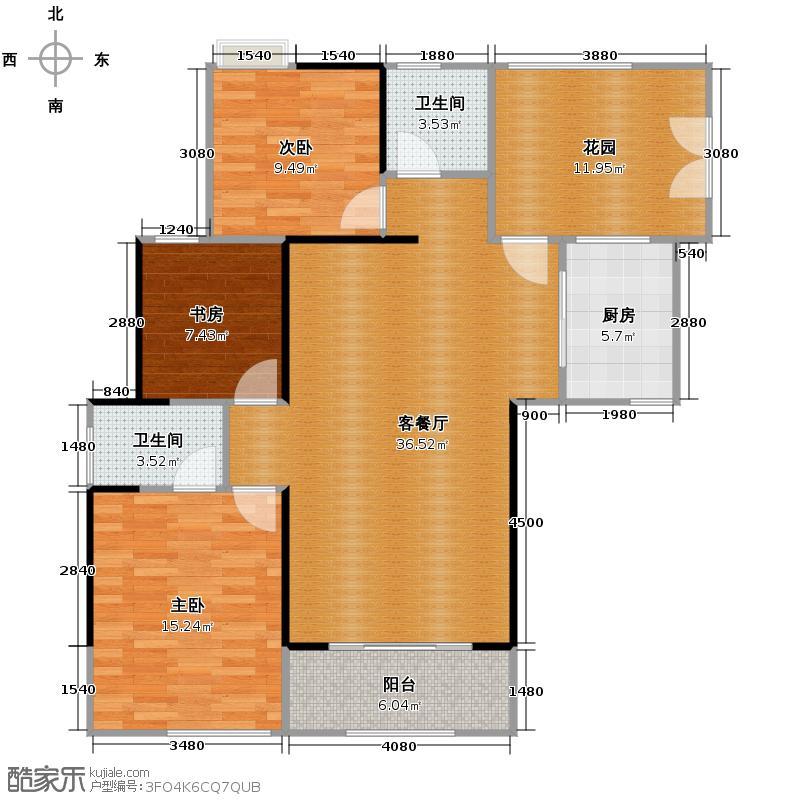 地铁金融城122.07㎡A4栋28-39层03户型3室2厅1卫