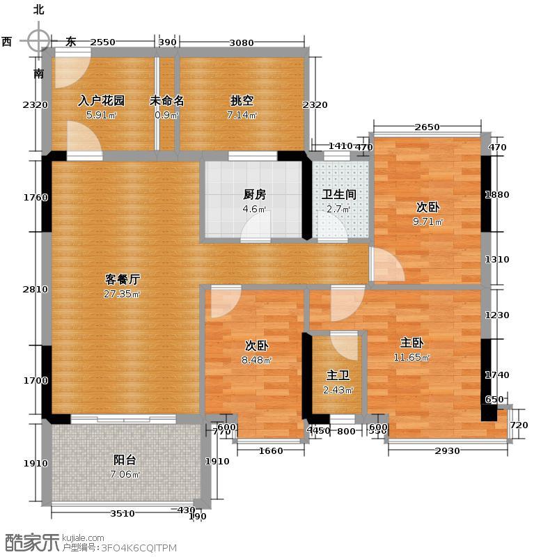 凯欣名苑92.29㎡3栋2梯14-17层02单位户型3室2厅2卫