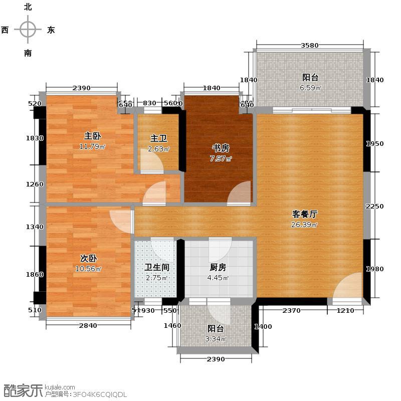 凯欣名苑90.03㎡3栋2梯6-13层04户型3室2厅2卫