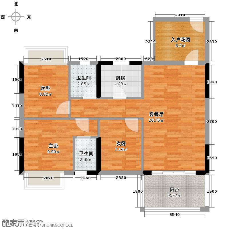 凯欣名苑92.29㎡3栋1梯6-13层03户型3室2厅2卫