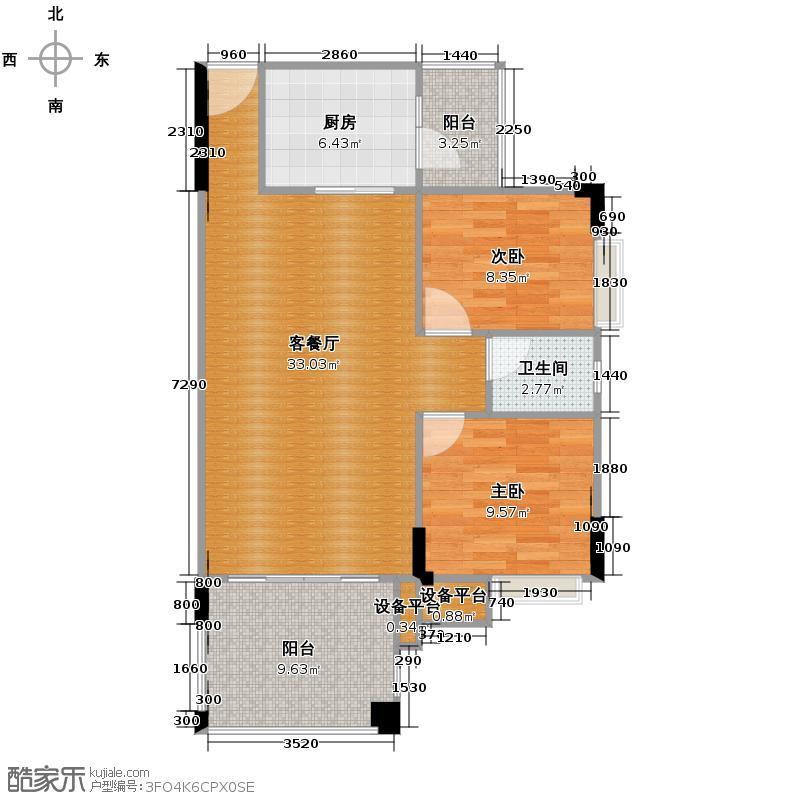 劲嘉金棕榈园83.83㎡10栋B座04单位户型2室2厅1卫