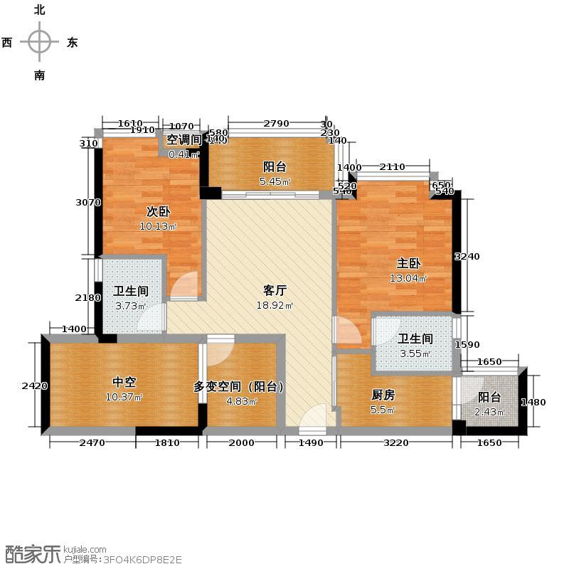 领地海纳公馆84.92㎡6-29层05户型2室1厅2卫1厨