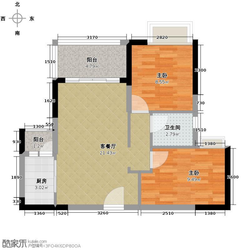 领地海纳公馆86.98㎡4栋04单位户型2室1厅1卫1厨