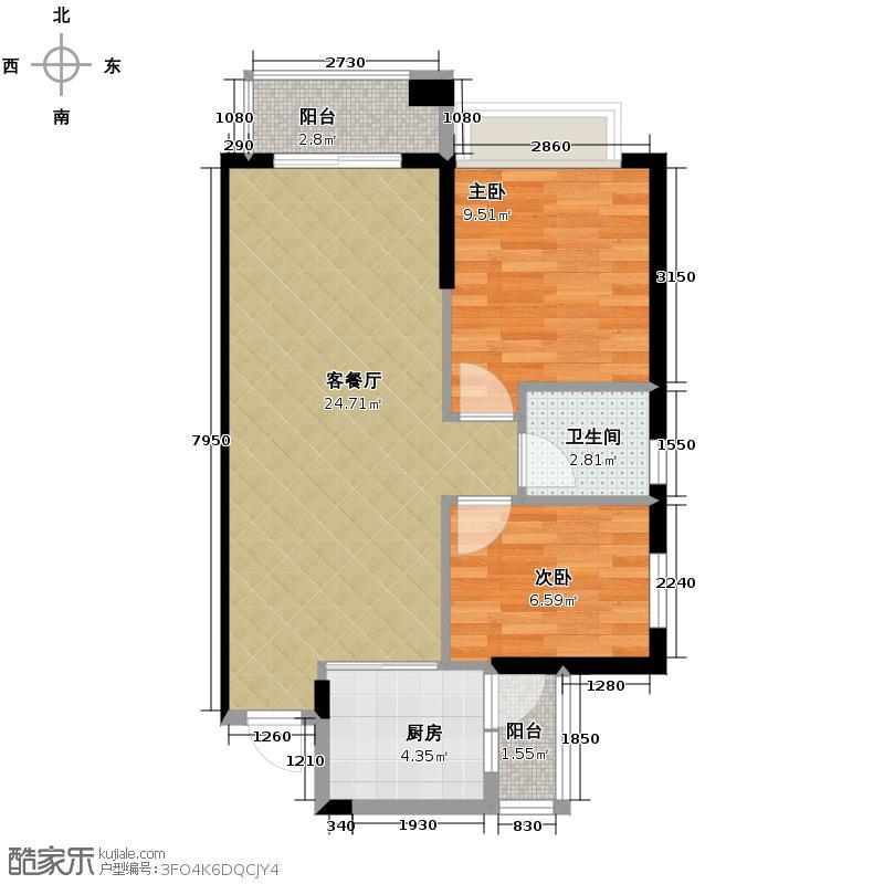 中恒海晖城74.29㎡三期42栋02单元户型2室2厅1卫
