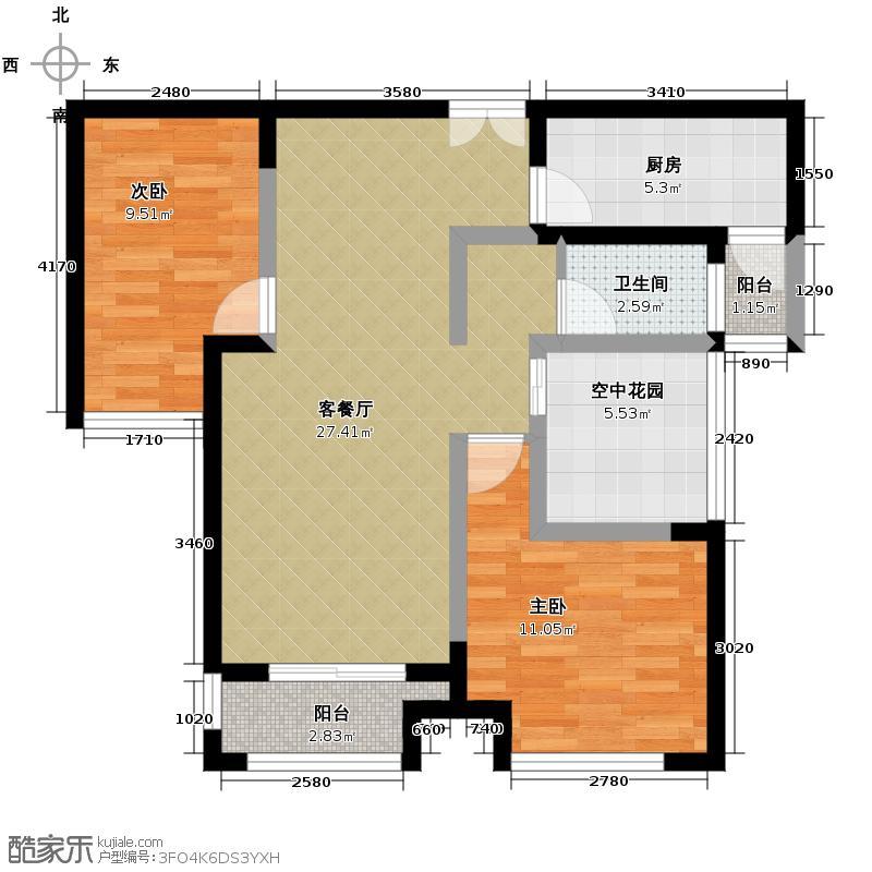 祥源广场90.00㎡2#楼B4户型2室2厅1卫