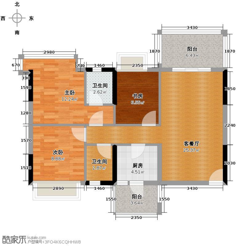 凯欣名苑89.47㎡3栋1梯14-17层04户型3室2厅2卫