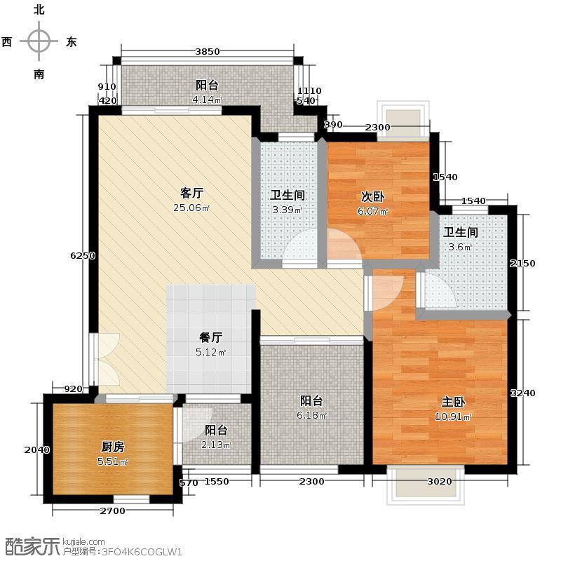 颐澳湾97.00㎡15座01单元户型2室2厅2卫