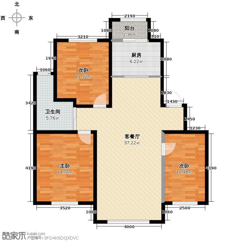 伟业星城105.75㎡三期中央街区33#、35#、73#、74#楼DD户型3室2厅1卫