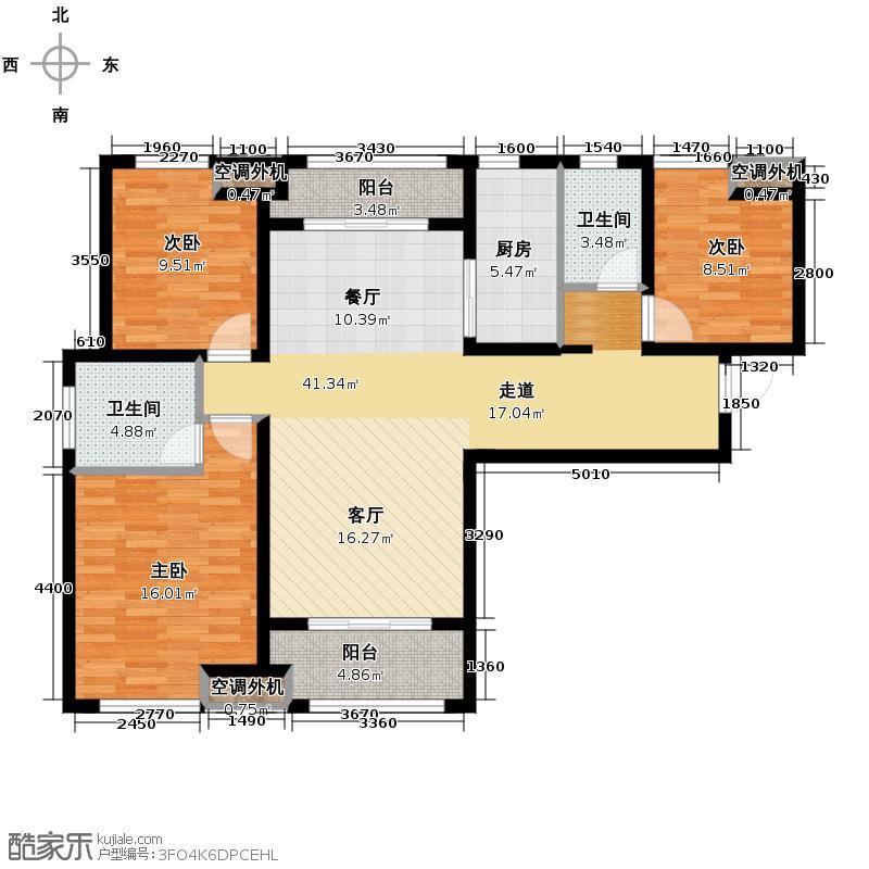 中海锦城125.00㎡2街9、13栋02单元户型3室2厅2卫