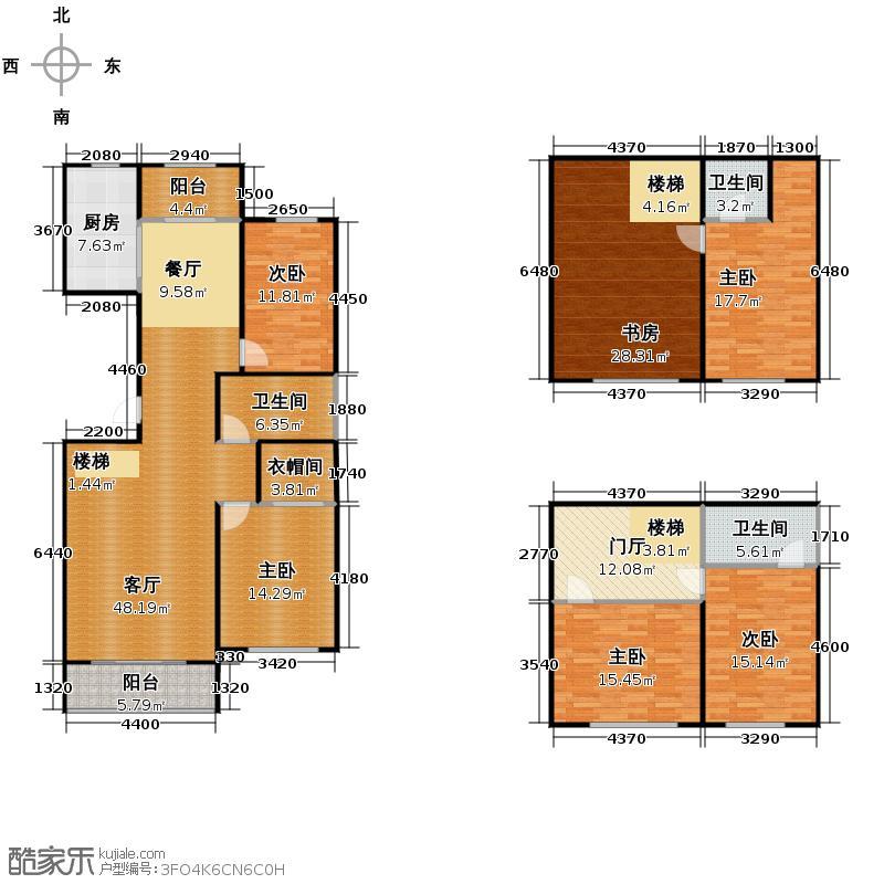 梧桐花园179.00㎡C4高品质跃层户型4室2厅2卫