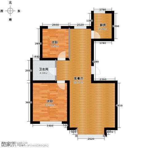 吉大菲尔瑞特2室1厅1卫1厨92.00㎡户型图