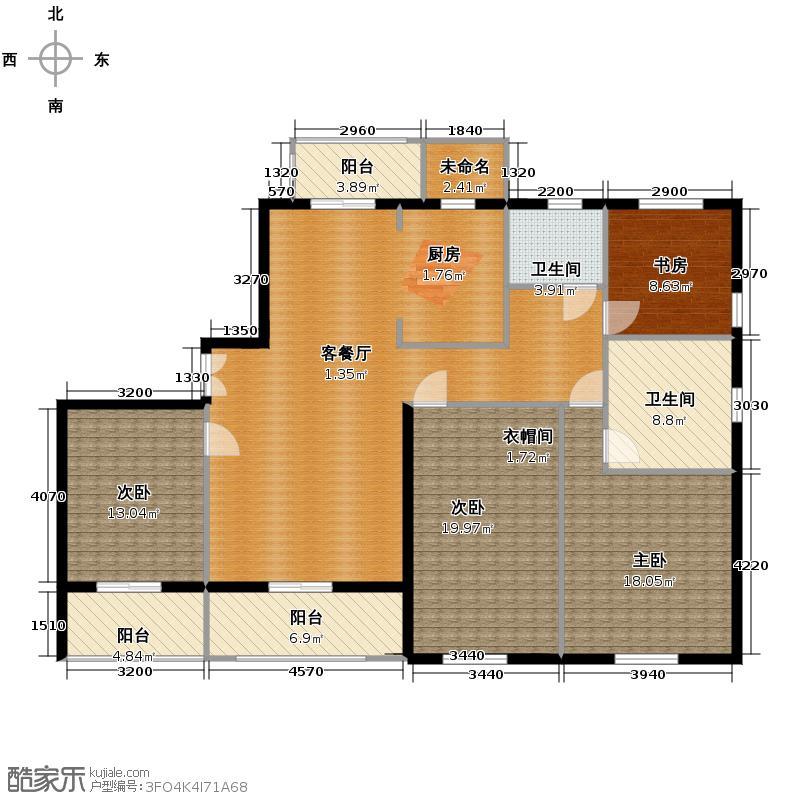 金色蓝庭156.92㎡户型4室1厅2卫