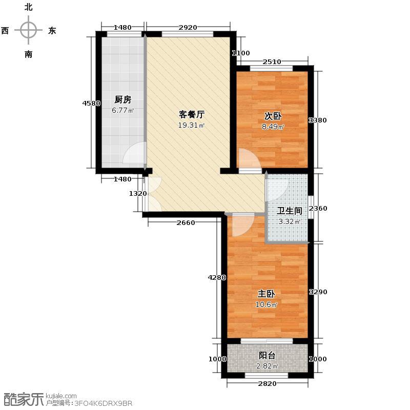 澳洲城76.00㎡B户型2室1厅1卫