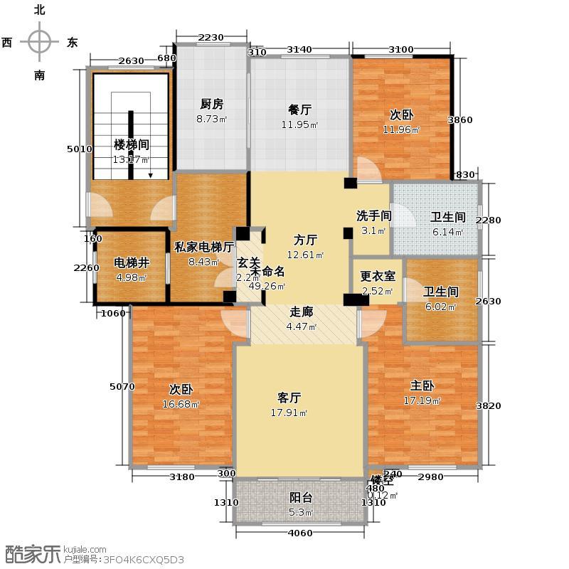 名门壹品162.00㎡户型3室3厅2卫