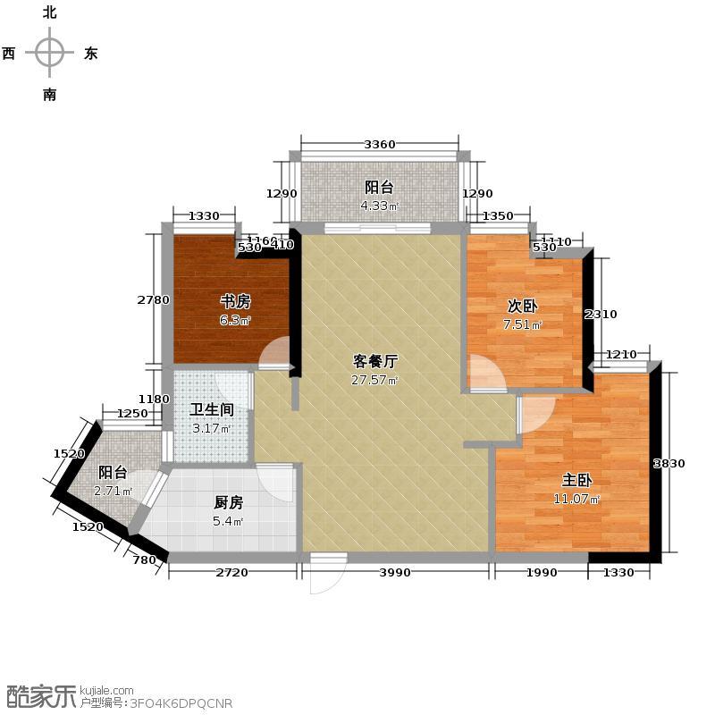 滨城珑湾94.00㎡3座06单位户型3室2厅1卫