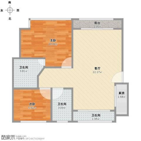 叠翠苑2室1厅3卫1厨70.00㎡户型图