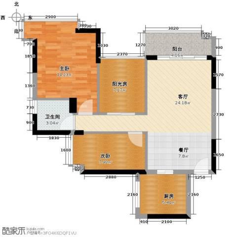 雅居乐都荟天地2室1厅1卫1厨92.00㎡户型图