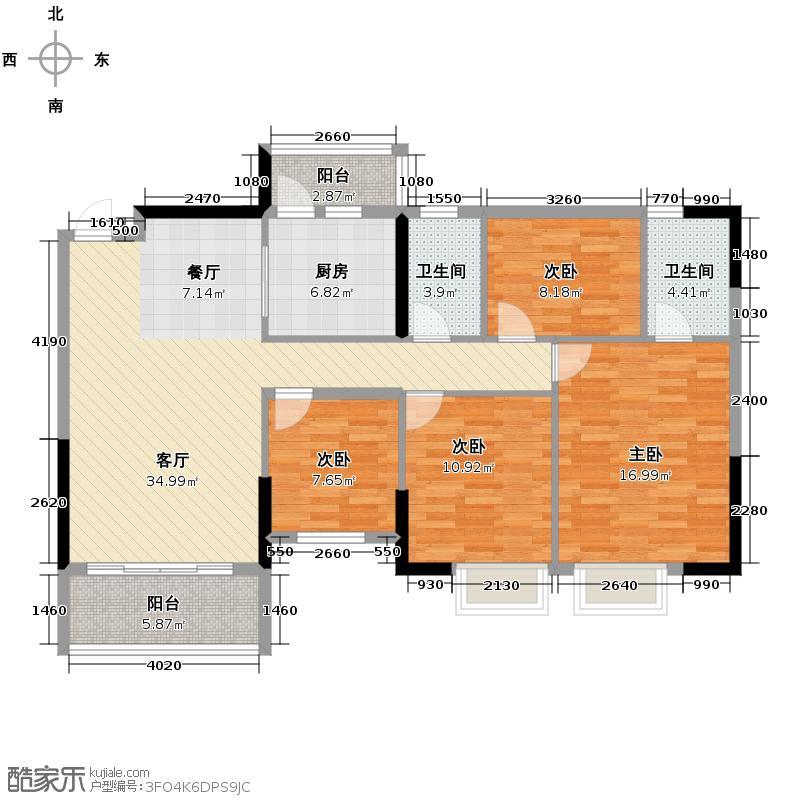 银汇华庭118.13㎡9/11座2-14层03单位户型4室2厅2卫