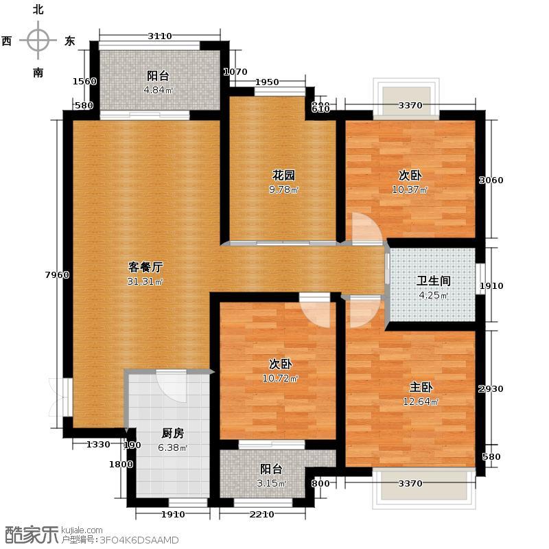 祥源广场119.00㎡户型3室2厅1卫