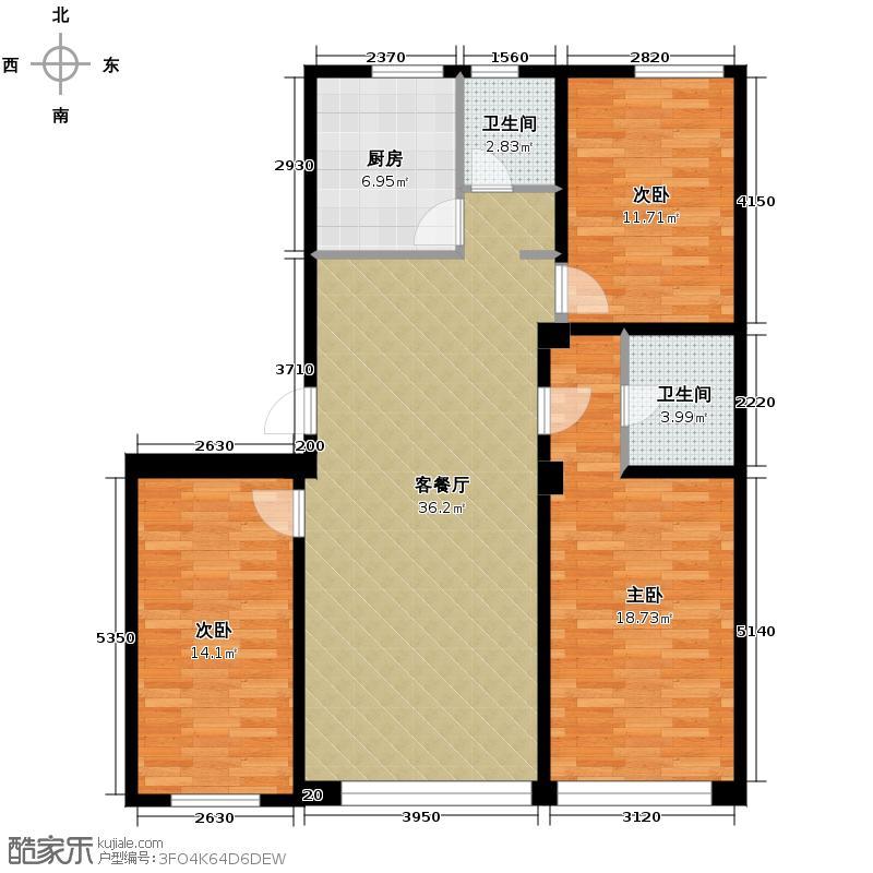 漾日华庭118.00㎡L2户型3室1厅2卫1厨