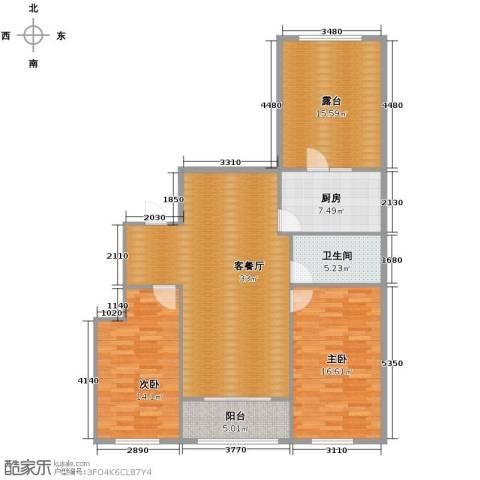 中山国际2室1厅1卫1厨97.05㎡户型图